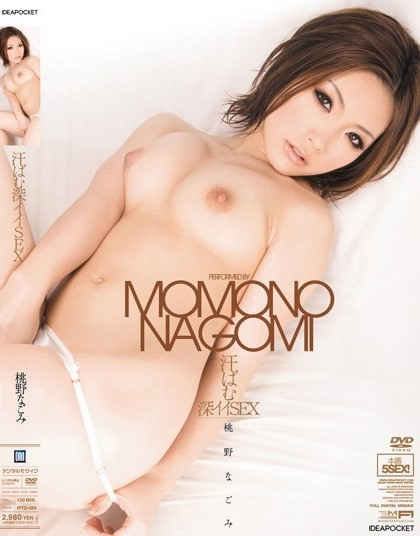 Nagomi Momono - Sweet & Beautiful Sex