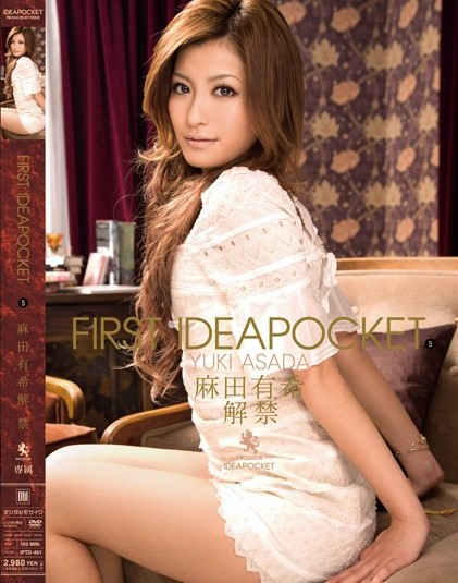 Yuki Asada - FIRST IDEAPOCKET 5