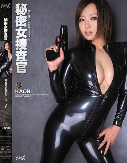 Kaori - Secret Investigator - Beautiful Big Breasts Agent Who Fa
