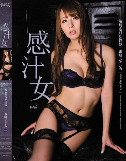 Jessica Kizaki - Sense of Woman Juice - Sexual Desire Will Be Un