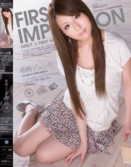 Jessica Kizaki - First Impression