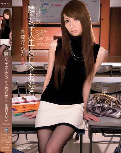 Jessica Kizaki - Enjoy Sex Campus