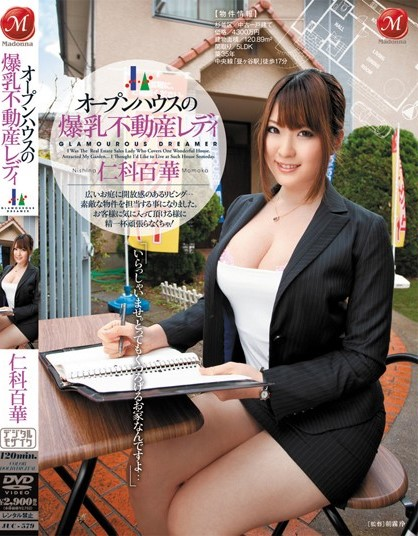Momoka Nishina - Big Boobs Real Estate Sale Lady at Open House