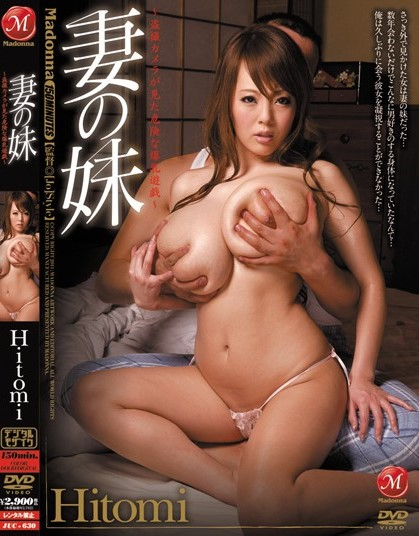 Hitomi Tanaka -Dangerous Bursting Tits Play Caught on Hidden Cam
