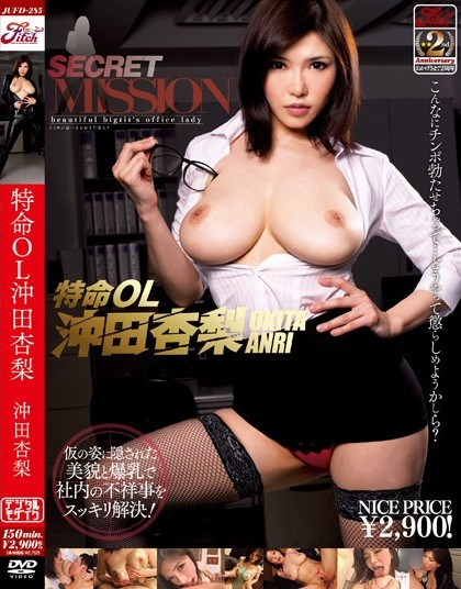 Anri Okita - Office Lady Mission