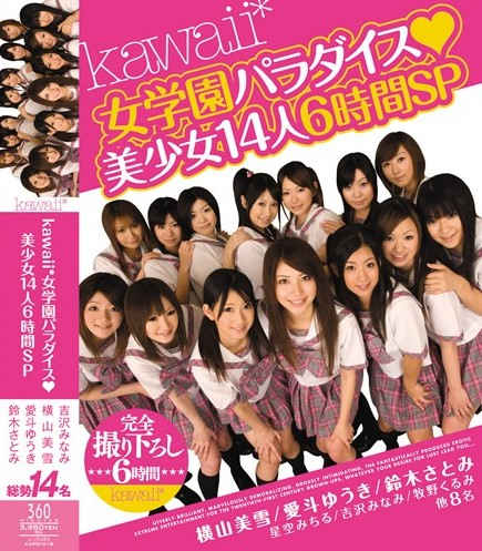 kawaii*Female Academy Paradise◆14 Beautiful Girls 6 Hours