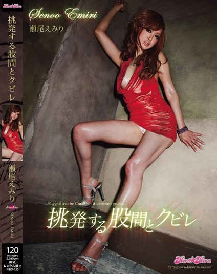 Emiri Senoo - Fetish of Groin Provocation