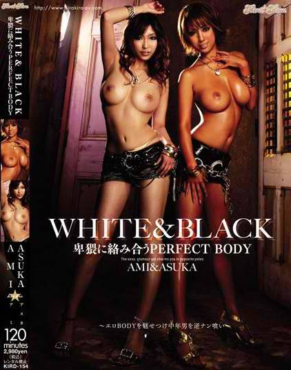 AMI & ASUKA - WHITE & BLACK ~ Obscenely Intertwined PERFECT BODY