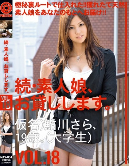 Sara - Continued Amateur Girl For Rent Vol. 18