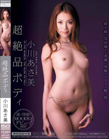 Asami Ogawa - Excellent Really Fine Body