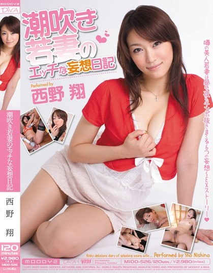 Shou Nishino - Kinky Delusion Diary of Squirting Young Wife