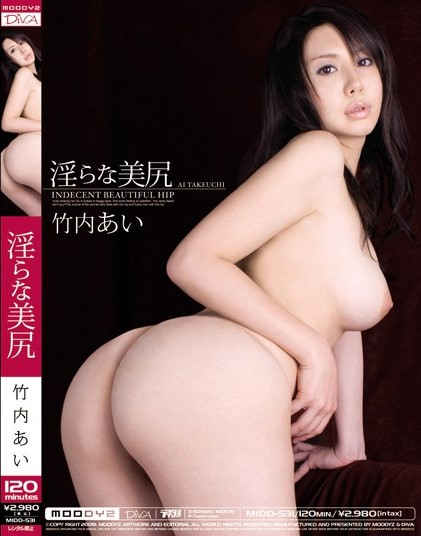 Ai Takeuchi - Indecent Beautiful Hip