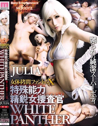 Julia - Chastity Super Body Of The Woman's Body Nabla Torture Ph