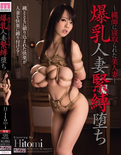 Hitomi Tanaka - Beautiful Wife ~ Nurse Was Fell on Bondage SEX