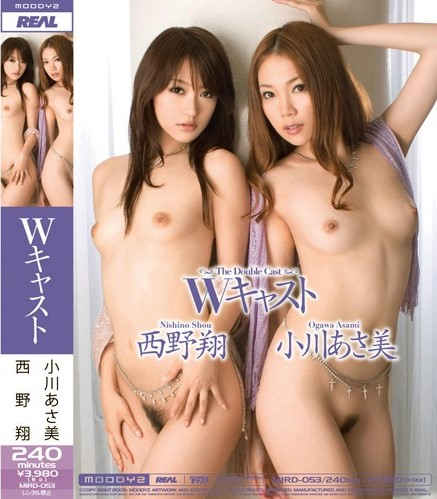 Asami Ogawa 38 Titles (44 DVDs) Mega Pack