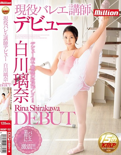 Rina Shirakawa - Active Ballet Instructor Debut! ! Shirakawa