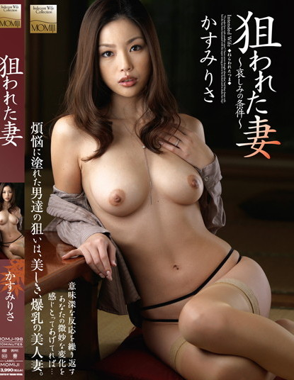 Risa Kasumi - Targeted Wife - Sadness of Conditions