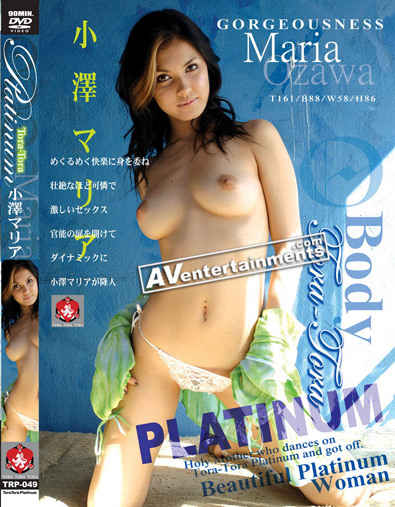 Maria Ozawa - Tora Tora Platinum 49 *UNCENSORED