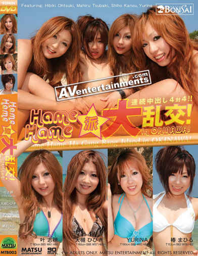 Hame Hame Gang Bang Island in Okinawa *Uncensored