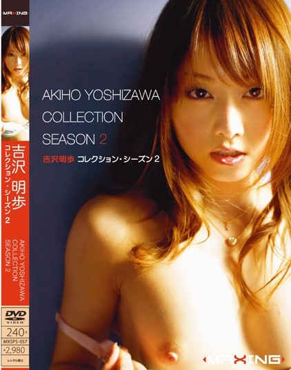 Akiho Yoshizawa - Collection Season 2