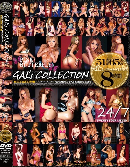 ONEMORE GAL SERIES BEST GAL's COLLECTION 51 Work 65 People Full