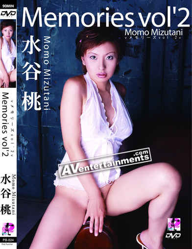 Momo Mizutani - Memories Vol. 2 *uncensored