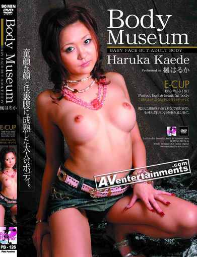 Haruka Kaede - Body Museum Baby Face But Adult Body *Uncensored