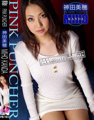 Miho Kanda - X - Class *Uncensored