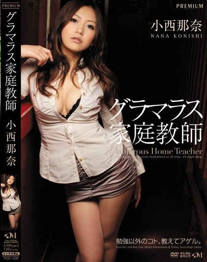 Nana Konishi 26 Titles 27 DVDS PACK