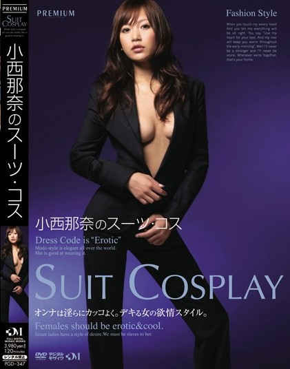 Nana Konishi - Suit Cosplay