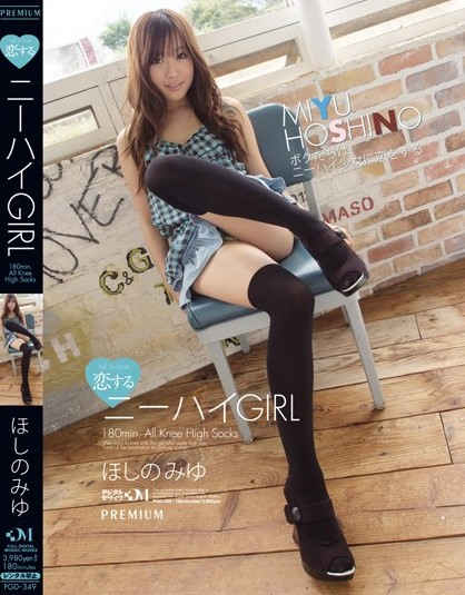Miyu Hoshino - I Love Knee High Stocking Girls