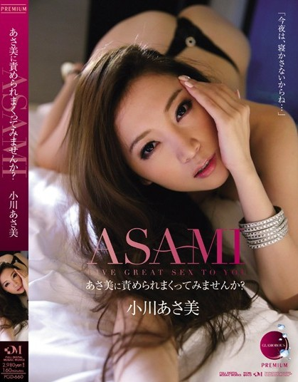 Asami Ogawa - Won't You Like to Be Sexually Harrased by Asami?