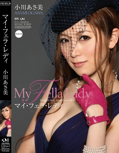 Asami Ogawa - My Fellatio Lady