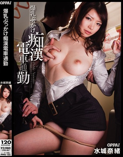 Nao Mizuki - Bursting Tits Bukkake Molester Train Commutation