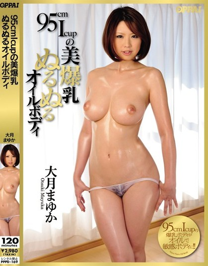 Mayuka Otsuki - 95cmIcup-Slimy Oil Beautiful Body