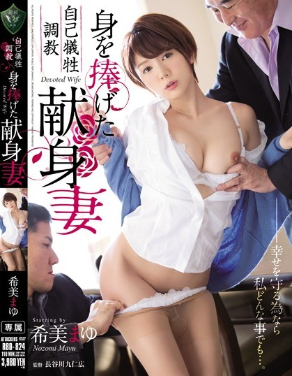 Mayu Nozomi - Devoted Wife Devoted Self-sacrifice Torture Only N