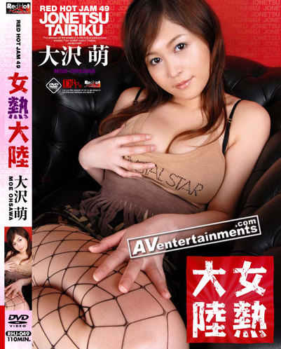 Moe Osawa - Red Hot Jam Vol.49 *Uncensored