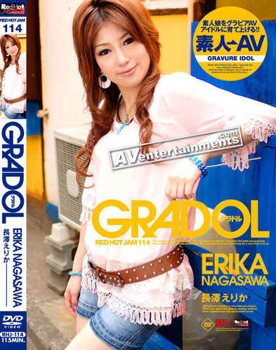 Erika Nagasawa - Red Hot Jam Vol.114 *Uncensored