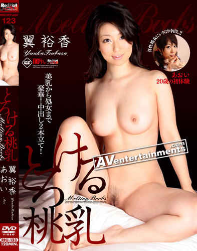 Yuuka Tsubasa, Aoi - Red Hot Jam 123 Melting Boobs *Uncensored