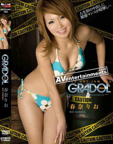 Rio Haruna - Red Hot Jam Vol.133 Gradol *Uncensored