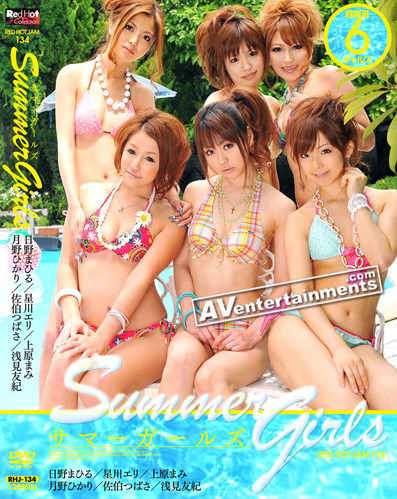 Red Hot Jam Vol.134 Summer Girls *Uncensored