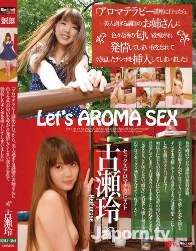 Rei Furuse - Red Hot Jam Vol.364 Let's Aroma Sex *UNCENSORED