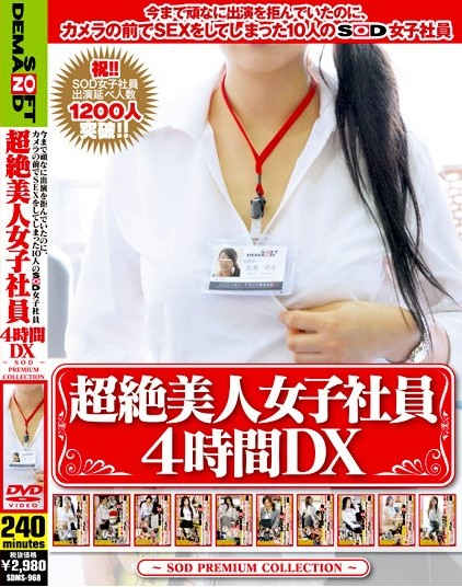 Excellent Beautiful Young Female Employees 4 Hours DX