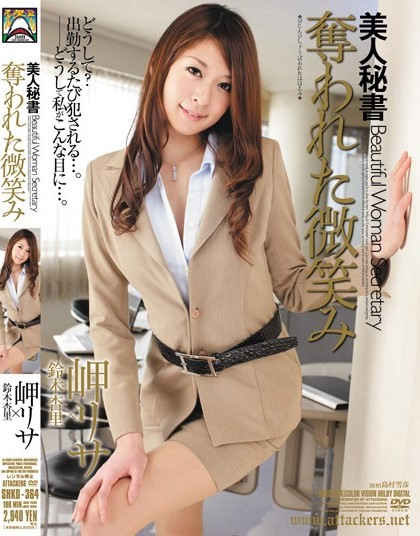 Risa Misaki, Anri Suzuki - Beautiful Secretary Deprived Smile