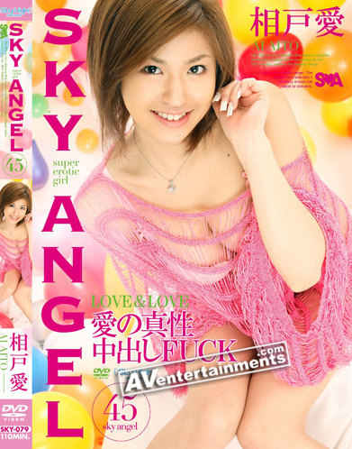 Ai Aito - Sky Angel Vol.45 LOVE&LOVE *Uncensored7