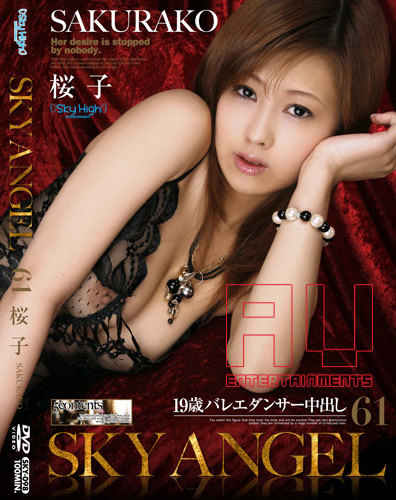 Sakurako - Sky Angel Vol.61 *Uncensored