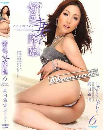 Nozomi Mashiro - Dirty-Minded Wife Advent Vol.6 *Uncensored