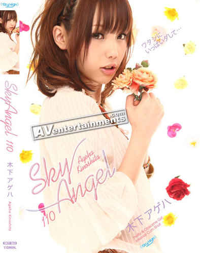Ageha Kinashita - Sky Angel Vol.110 *Uncensored