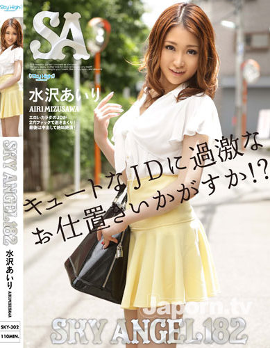 Airi Mizusawa - Sky Angel Vol.182 *UNCENSORED