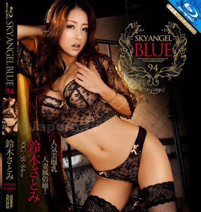 Satomi Suzuki - Sky Angel Blue Vol.94 (Blu-ray Disc) *UNCENSORED
